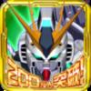 SDガンダム ジージェネレーション フロンティア android