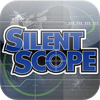 SILENT SCOPE (JP) ios