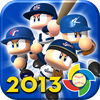 パワフルプロ野球  2013 World Baseball Classic ios