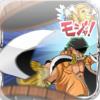 ONE PIECE 剣豪 ロロノア・ゾロ 歴戦の猛者達 ios