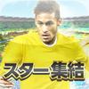ファンタジックイレブン 3Dサッカー ios