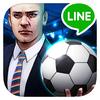 LINE サッカーイレブン ios